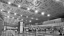 Kolkata International Airport Terminal Inside