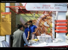 Biriyani Kebab Festival - Dawat (an unit of Hot Kati Roll)