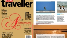 "Outlook Traveller (June, 2014) Magazine [Page 110] Published – ""Golden Hour – Tajpur Sea Beach"" Picture"